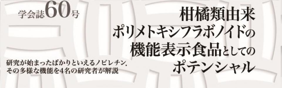 10-6修正_350_194